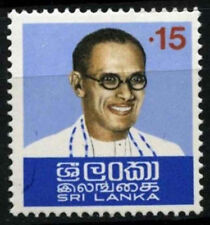 Mint Never Hinged/MNH Sri Lankan Postage Stamps