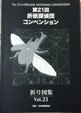 Origami Tanteidan 21st Convention - New Book