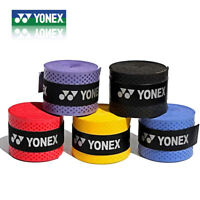 5pcs Absorb Sweatbands Stretchy Antiskid Badminton/Tennis/Squash Grips Protector