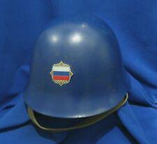 SERBIA 1999 KOSOVO WAR POLICE STEEL HELMET