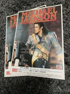 Michael Jackson Dangerous Tour Japanese version flyer