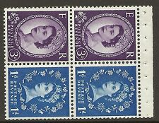 Sb58 Wilding booklet pane 9.5mm Phos Crowns Right perf type Ap Unmounted Mnt/Mnh
