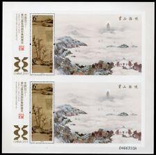China PRC 2011-29 Asian Stamp Expo Gemälde Painting Block 180 Druckbogen Uncut
