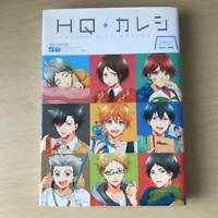 Hunter x Hunter Hunter Kareshi Japan Comic anime book Manga Used