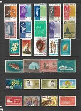 Indonesia stamp selection (Ref.759a)