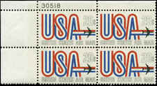 US #C75 Plate Block of 4  Mint Never Hinged MNH  Best Plate Number