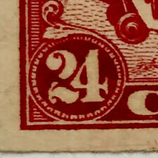 Scott C6 24C Double Transfer ERROR with LINES THROUGH 2's and JAGGED NUMERALS