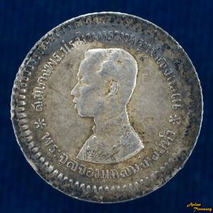 1876 THAILAND FUANG (1/8 BAHT) SIAM RAMA V UNDATED Y#32 SILVER COIN AU ORIGINAL