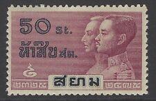 THAILAND 1932 50s black & claret Chakri Dynasty VF fresh mint MLH SG#275 cat £80