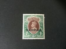 Bahrain: 1938, Overprints on Indian stamps, 15R ,Mint very lightly hinged.