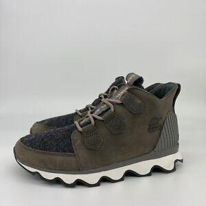 Sorel Kinetic Caribou Boots Sneakers Quarry Grey Women's Sorel Boots