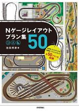 N scale layout plan 50 collection KATO & TOMIX Railroads Model Book * Japan new
