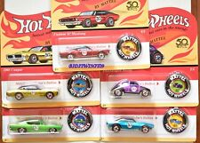 HOT WHEELS 2018 50TH ANNIVERSARY REDLINE SET OF 5 BAD CARDS