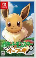 NEW Nintendo Switch Pokemon Let's Go Eevee 40512 JAPAN IMPORT