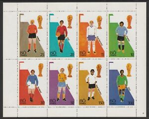 ISO (Sweden) 7487 - 1974 FOOTBALL WORLD CUP perf sheetlet of 8 u/mint