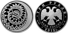 3 Rubles Russia 1 oz Silver 2013 Lunar Calendar / Year of the Snake Proof