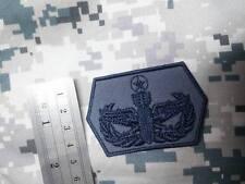 EOD: ROYAL THAI AIR FORCE PATCH, หน่วยเก็บกู้วัตถุระเบิด ทอ.EOD RTAF Patch