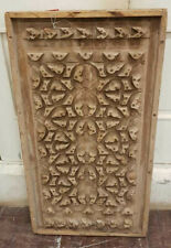 old used Vintage  Hand Carving Wall Hanging Panel with Fine Subject