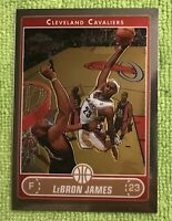 2006-07 TOPPS CHROME LEBRON JAMES #64 Light Scratch At Top INVESTMENT