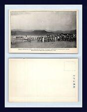 JAPAN AOMORI PREFECTURE TSUGARA BUSINESS COLLEGE BEACH ASSEMBLY CIRCA 1905