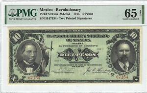 P-S1045a 1915 10 Pesos, Mexico, Revolutionary PMG 65EPQ GEM