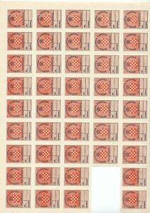 CROATIA 1945 Military Feldpost MNH Block 43 Stamps(NT 1194