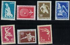 HungarySC1203-1209 Int'lWrestling&EuropeanSwimming&TableTennis MNH 1958