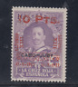 ESPAÑA (1927) NUEVO CON FIJASELLOS MLH - EDIFIL 401 (10 pts +10 pts) LOTE 1