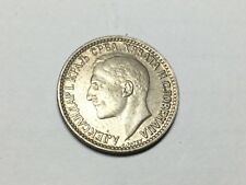 YUGOSLAVIA 1925(p) 50 Para coin extra fine+