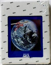 STIX HOOPER - THE WORLD WITHIN - NEW 1979 FACTORY SEALED 8-TRACK TAPE
