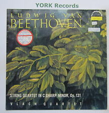 SUA 10365 - BEETHOVEN - String Quartet No 14 VLACH QUARTET - Ex Con LP Record