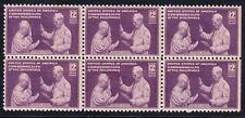 Philippines Stamp 1940 4th Anniversary of National Independence 6c BLK OF 12 MNH