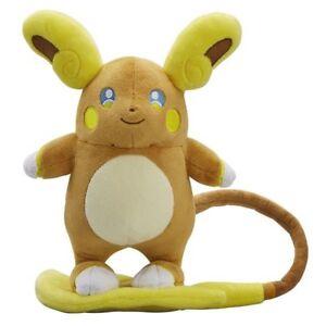 "Center Sun Moon Monster Alola Raichu Plush Stuffed Doll Toy 12"" Gift"