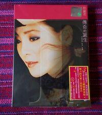 Teresa Teng ( 鄧麗君 ) ~ 鄧麗君 - 傳奇的誕生 (3CD) ( Malaysia Press ) Cd
