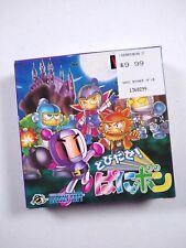 Panic Bomber Japanese - Nintendo Virtual Boy VB - Brand New in Box