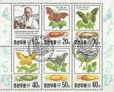 Timbres Papillons Corée BF79D o lot 16189