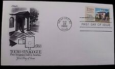 1982 FDC Touro Synagogue 1st Synagogue Built in America 20c Stamp Cover #2014