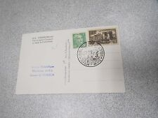 JOURNEE PHILATELIQUE 90 C verdun YVERT 445 + 5 f vert PONT DE VERDUN 1949 yvon *
