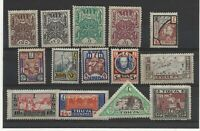 Tanna Touva 1926-27 range of  mint hinged sg.6-9, 15-22, 24, 26