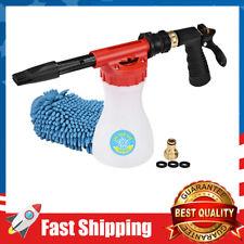 Car Washing Foam Gun Soap Blaster for Home Garden Adjustable Ratio Fit Hose