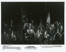 TATSUYA NAKADAI AKIRA KUROSAWA KAGEMUSHA THE SHADOW WARRIOR 1980 VINTAGE PHOTO 1