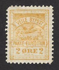 Denmark 1887 Veile Bypost local 2 ore orange mint Daka #26
