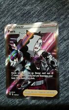 Piers 187/189 Mint/Near Mint Pokémon Card
