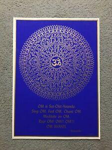 Om Mandala Silkscreen Print A. Sirkia 1967 Los Angeles