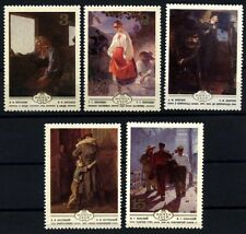 9320 RUSSIA 1979 UKRAINIAN PAINTINGS MNH