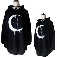 Womens Gothic Moon Print Hoodies Hooded Sweatshirt Jumper Pullover Loose Fit Top