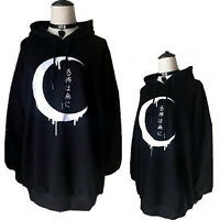 Gothic Women Girl Punk Hooded Sweat Hoodie Jacket Coat Cosplay Black Outwear Top