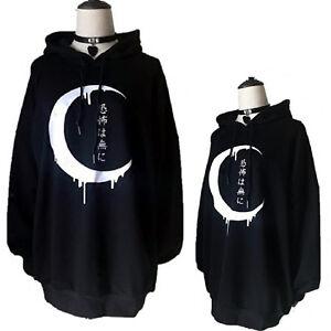Women Moon Print Gothic Long Sleeve Hoodie Hooded Sweatshirt Pullover Jumper Top