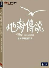 "Miyazaki Hayao ""Tales From Earthsea"" 2006 Japanese Animation Region A Blu-Ray"