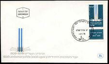 Israele 1979 ebraico Agenzia cinquantesimo anniv FDC primo giorno copertura #C 20470